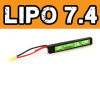 Valken Energy Battery - Stick (7.4v LiPo 1200mAh)